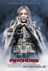 Психоз / Psychosis (2010/ENG/DVDRip)