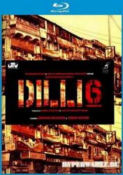 Дели-6 / Delhi-6 (2009) BDRip