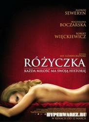 Розочка / Rozyczka (2010) DVDRip