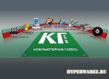 Компьютерная Газета (сентябрь 2010/RUS)