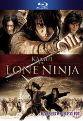 Камуи / Kamui Gaiden (2009) HDRip