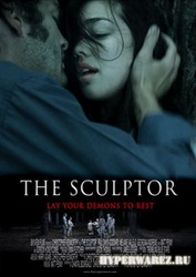 Скульптор / The Sculptor (2009) SATRip