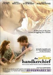 Желтый платочек счастья / The Yellow Handkerchief (2008) DVDRip