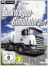 Tankwagen-Simulator 2011 (2010/RUS)