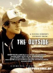 За пределом / The Outside (2009) DVDRip