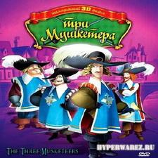 Три мушкетера / The Three Musketeers (2010/DVDRip)