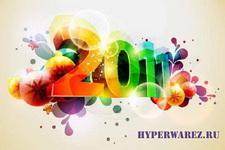 Обои рабочего стола - Новогодние 2011, Рождественские  New Year's, Winter Wallpaper (2010-2011)