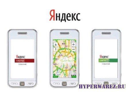 Кеш мобильных Яндекс  карт [ для Санкт-Петербурга и Ленинградской области, 21.01.2011, RUS ]