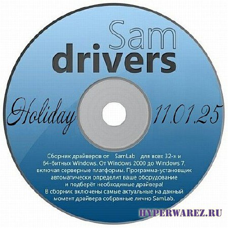 SamDrivers 11.01.25 Holiday