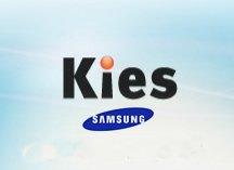 Samsung Kies 2.0.0.11011_16
