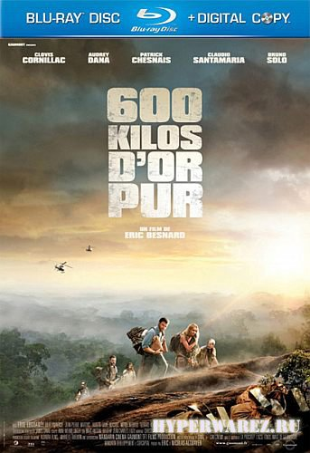 600 кг золота / 600 kilos d'or pur (2010) BDRip 1080p
