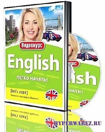 Видеокурс English - Легко начать (2010) DVD5