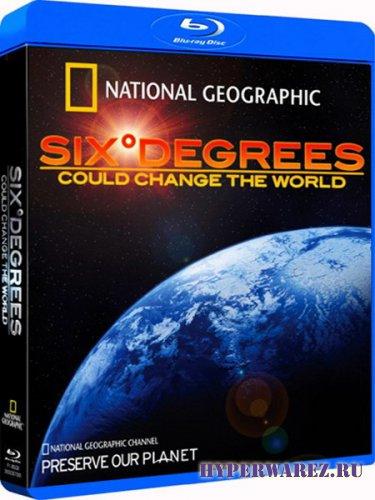 Шесть градусов могут изменить мир / Six Degrees Could Change the World (2008) BD Remux