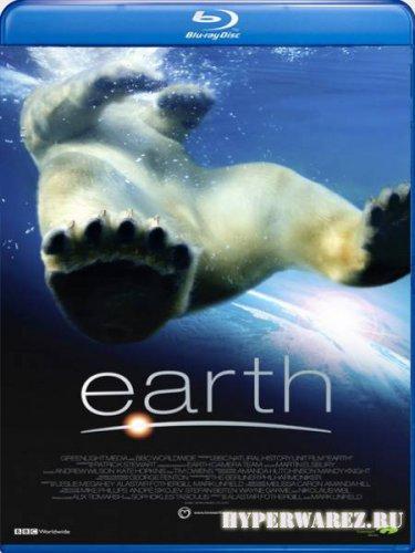 BBC. Земля. Картина нашей планеты / Earth. The journey of a lifetime (2007)BDRemux 1080p/720p/DVDRip