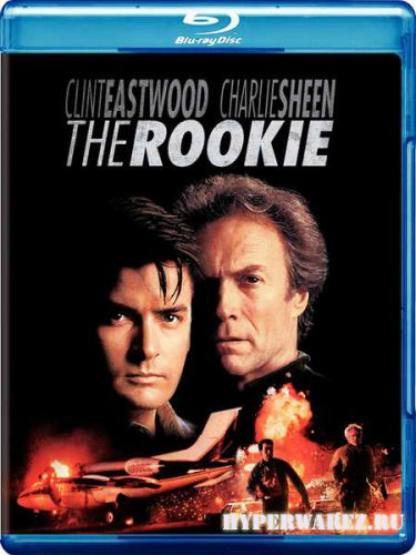 Новобранец / The Rookie (1990) Blu-ray