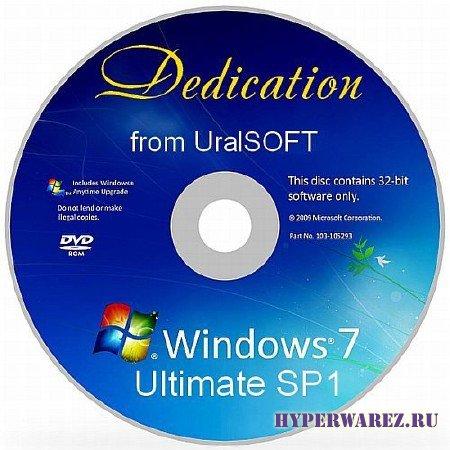 Windows 7 x86 SP1 Ultimate Dedication 6.1 (сборка 7601) Rus