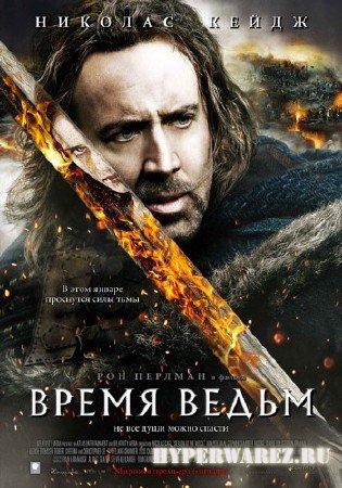 Время ведьм / Season of the Witch (2010/DVDRip/1.25GB/700MB)