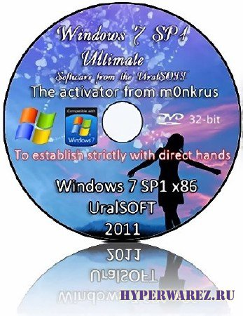Windows 7 SP1 х86 Ultimate UralSOFT For all 6.1.7601 Rus
