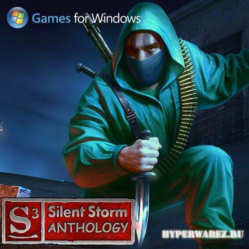 Антология Silent Storm (2005/RUS/ENG/RePack by R.G.Catalyst)