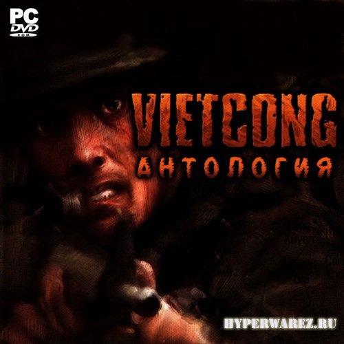 Антология Вьетконг / Vietcong Anthology (2006/RUS/RePack by tukash)