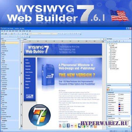 WYSIWYG Web Builder v7.6.1