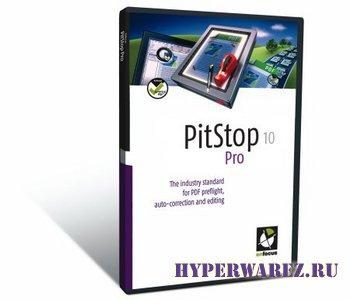 PitStop Pro 10 (сборка 101578)