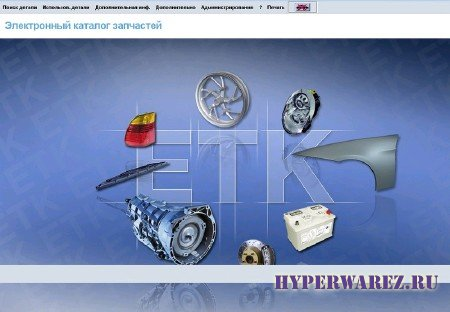 ETK [ v.05.20.11, Multi + RUS, 05/2011 ]