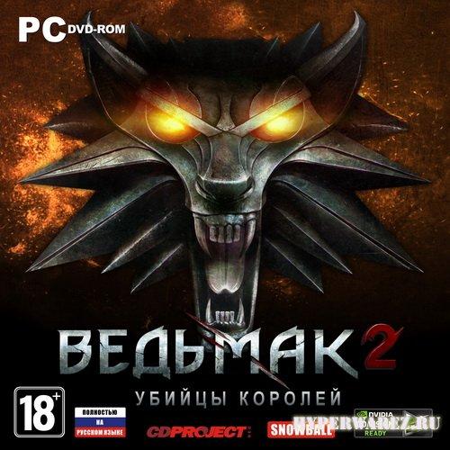Ведьмак 2: Убийцы королей [+5 DLC] (2011/RUS/RePack by R.G.Catalyst)