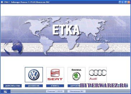 ETKA [ v.7.0 + 7.3, Plus AutoUpdate, 2011 ]