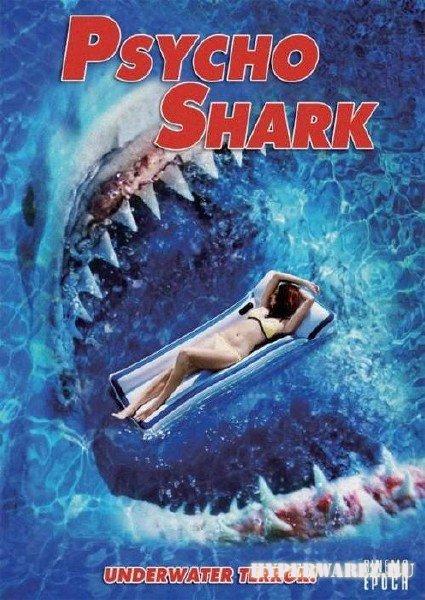 Психованная акула / Чудовище Акула / Psycho Shark (2010) DVDRip