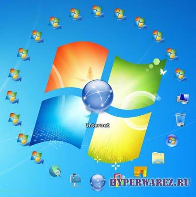 XUS Desktop Professional Edition 1.4.63 (Для рабочего стола)