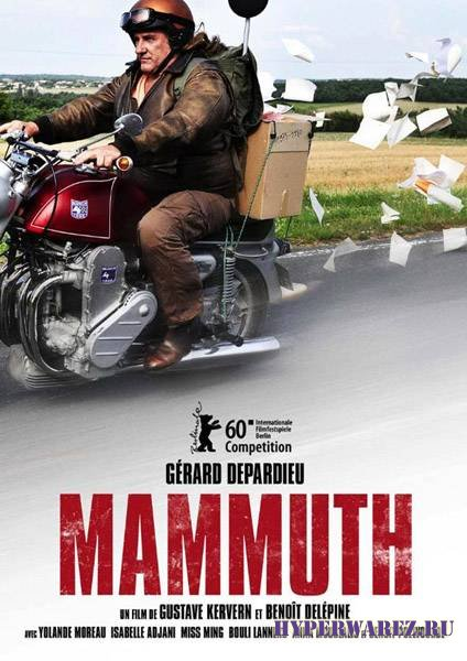 Последний Мамонт Франции / Mammuth (2010/DVDRip/1400Mb/700Mb)