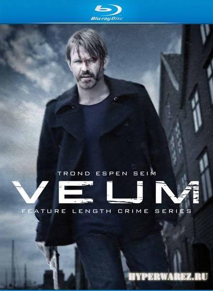 Варг Веум 7 - Письмена на стене / Varg Veum 7 - Skriften pa veggen (2010/HDRip)