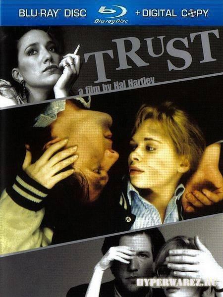Доверие / Trust (2010/HDRip/700Mb/2100Mb)