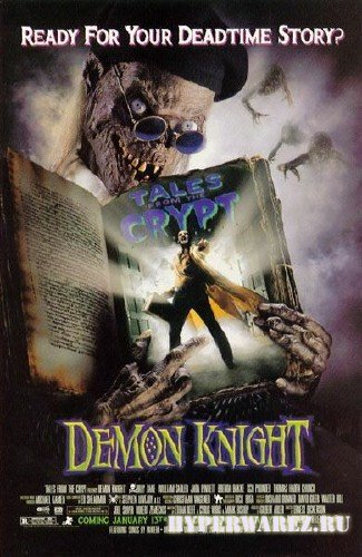 Рыцарь демонов ночи / Tales from the Crypt: Demon Knight (1995) DVDRip