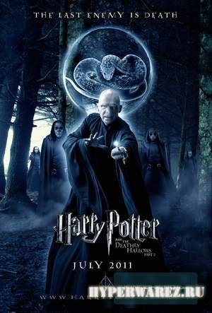 Гарри Поттер и Дары смерти: Часть 2 / Harry Potter and the Deathly Hallows: Part 2 (2011) TS-PROPER