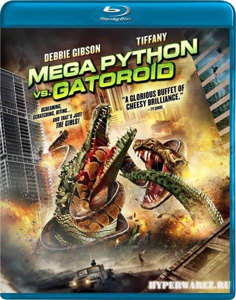 Мега-Питон против Гатороида / Mega Python vs. Gatoroid (2011) HDRip