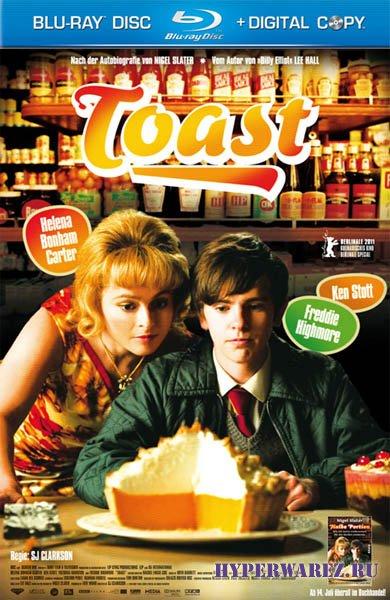 Тост / Toast (2010) HDRip