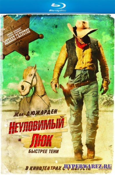 Неуловимый Люк / Lucky Luke (2009) HDRip