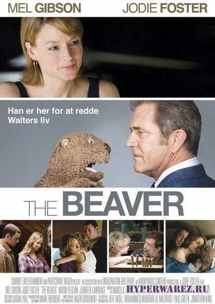 Бобер / The Beaver (2011) DVDScr