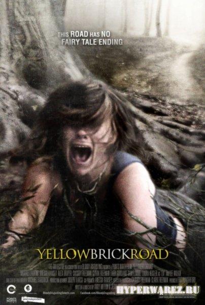 Дорога из желтого кирпича / YellowBrickRoad (2010) DVDRip
