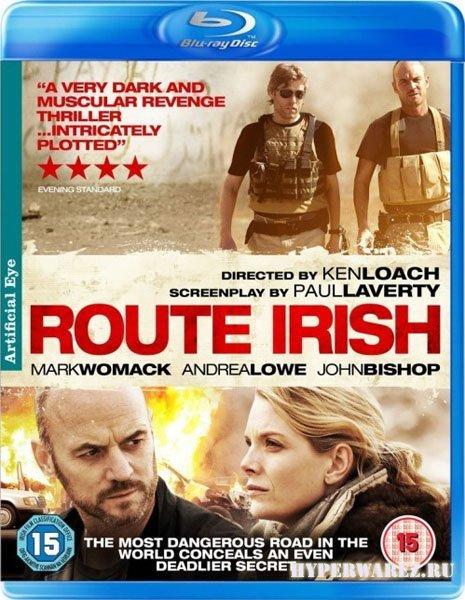 Ирландский маршрут / Route Irish (2010) HDRip