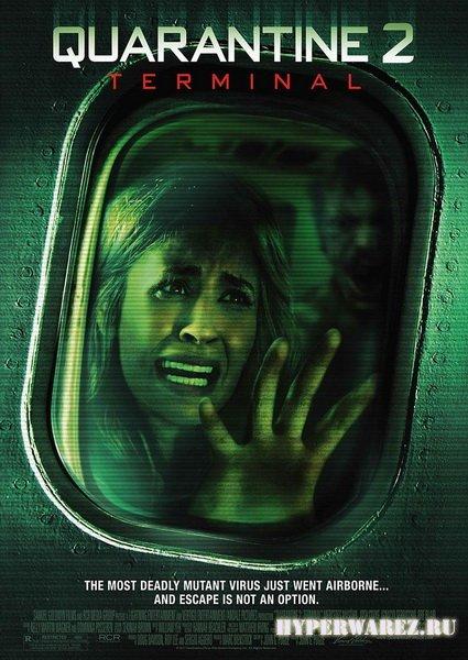 Карантин 2: Терминал / Quarantine 2: Terminal (2011) DVDRip