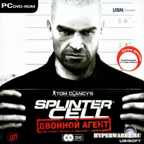 Tom Clancy's Splinter Cell: Двойной агент (2006/RUS/RePack by R.G.Packers)