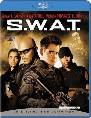 Спецназ города ангелов / S.W.A.T. (2003) BDRip