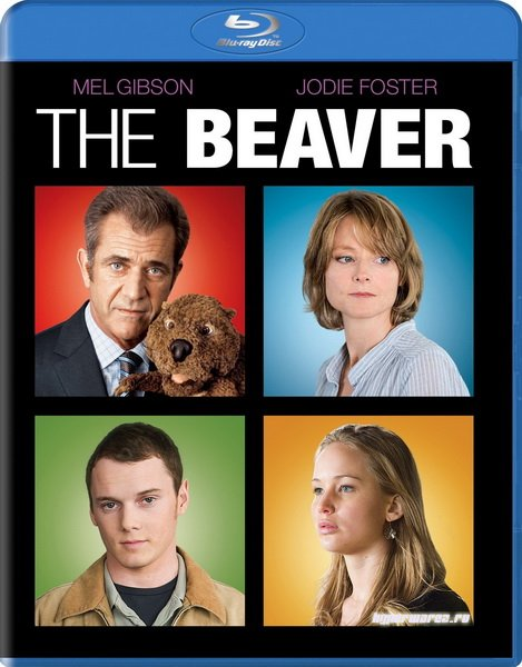 Бобер / The Beaver (2011) HDRip