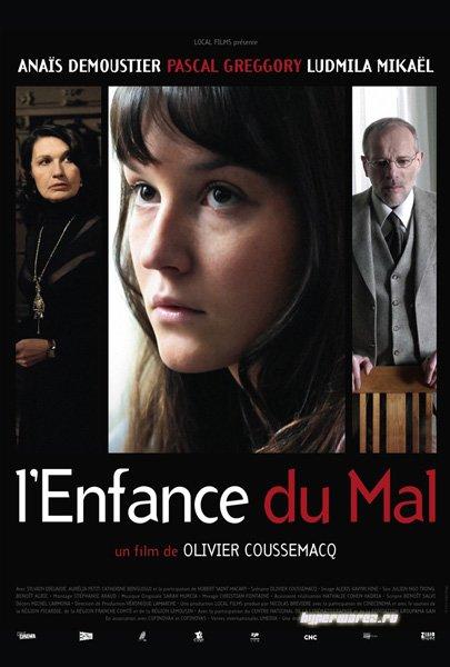Сладкое зло / Lenfance du mal (2010) HDTVRip