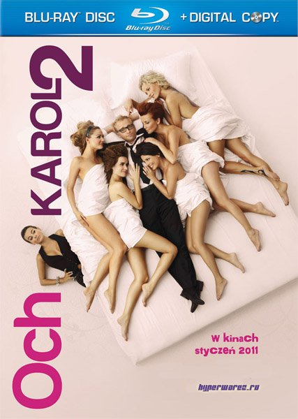 Ох, Кароль 2 / Och Karol 2 (2011) HDRip