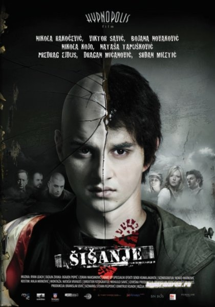 Стрижка / Skinning (2010) DVDRip