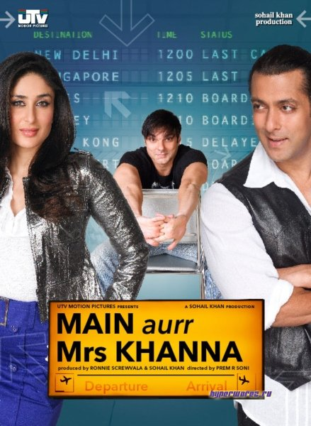 Я и Миссис Кханна / Мистер и миссис Кханна / Main Aurr Mrs Khanna (2009) DVDRip
